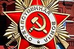 Военный парад на Красной площади 9 мая 2016 г. (29).jpg