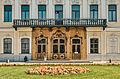 Дворец Шереметевых (2).jpg