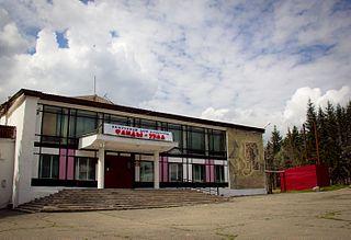 Selo in Tuva, Russia