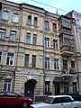 Дом на Чапаева 8 -2.JPG