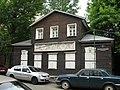 Дом 1816 года - Малый Власьевский переулок, 5, стр. 2.jpg