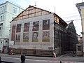 Жилой дом Страстной бульв дом 12 строение 2 Тверской Центральный округ Москва.JPG