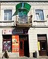 Житловий будинок (колишня книгарня Фелікса Веста), фасад, вул.Золота, 11.jpg