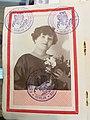 Замежпаспарт, выдадзены консульствам БНР у Берліне Клары Заяц.1920. 01.jpg