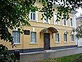 Здание приказа Общественного призрения (Ставрополь, Советская улица, 7).JPG