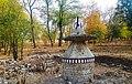 Зруйнований водограй (фонтан), Лисичанськ (р-н Склозаводу, 12-10-2020).jpg