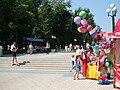 Йошкар-Ола, Парк Культуры; транспарант Россия, вперёд!.jpg