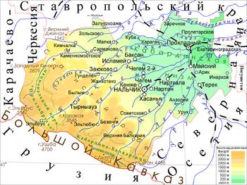 Доклад на тему кабардино балкарская республика 7938