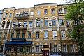 Київ, Будинок житловий в якому проживав Є. Ф. Гарнич-Гарницький, Пушкінська вул. 9.jpg