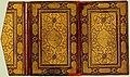 Книж. обложка Исфахан ок.1600 Метополитен.jpg