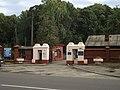 Комплекс пам'яток «Лук'янівське кладовище» 02.JPG
