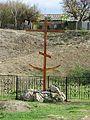 Крест с полумесяцем - panoramio.jpg