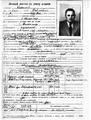 Личный листок по учету кадров С.П. Королёва. 21 сентября 1954 г.png