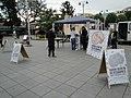МК избори 2011 01.06. Охрид - караван Запад (5788029352).jpg