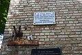 Меморіальна дошка на будинку, де жив Василь Дмитрович Борисов DSC 0003.jpg