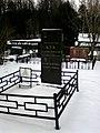 Могила Героя Советского Союза Василия Кука.jpg