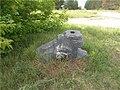 Надгробный камень с могилы Н.П.Гагарина.jpg