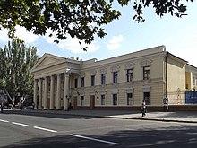 николаевский музей судостроения и флота сочинение про него