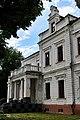 Палац Терещенків, Андрушівка, Житомирщина.jpg