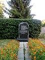 Пам'ятний знак на честь І.П.Котляревського біля садиби письменника.jpg