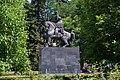 Паметник на Кракра Пернишки.jpg