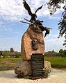 Памятник Скопину-Шуйскому.jpeg