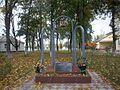 Пам'ятник чорнобильцям.jpg