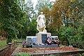 Пам'ятник 79 воїнам – односельчанам, загиблим на фронтах ВВВ Ільківка біля магазину.JPG