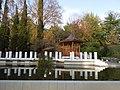 Парк «Дендрарий», беседка у пруда, Курортный проспект, 74, Хостинский район, Сочи, Краснодарский край.jpg