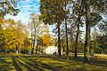 Парк Царское село осенью.jpg