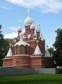 Пушкин. Церковь Иулиана Тарсийского 02.jpg