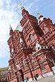Российский Исторический музей,Москва,Российская Федерация.JPG