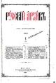 Русский архив 1881 1 2.pdf