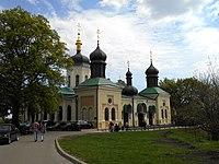 Свято-Троїцький (Іонівський) монастир12.jpg