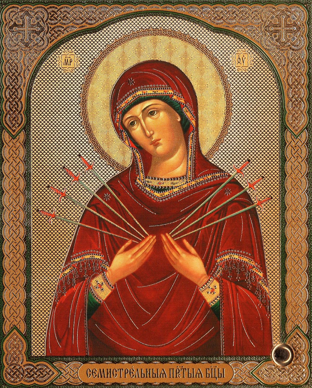 Картинки по запросу Икона Богородицы «Умягчение злых сердец» (Семистрельная)