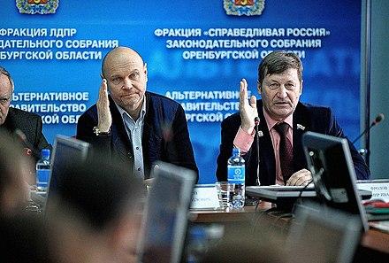 выборы в заксобрание по оренбургской области котлета, икра сегодня