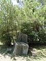 Скульптура на набережной Пицунды - panoramio.jpg