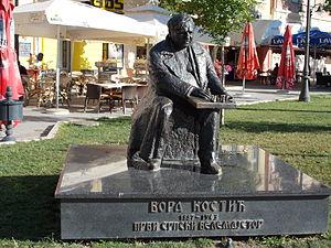 Boris Kostić - A monument to Bora Kostic in Vršac
