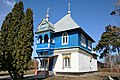 Флігель палацу садиби Рахманових у Білорічиці.jpg