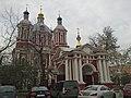 Церковь священномученника Климента с воротами.jpg