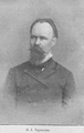 Черкасов Павел Алексеевич.png