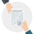 Պայմանագիր.png