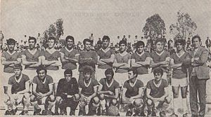 Hapoel Be'er Sheva F.C. - Winner of the Super Cup, League II 1970/71