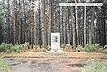 קבר אחים של 3500 יהודים ביער שלפני הכניסה לעיירה - 1.jpg
