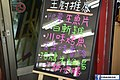 【新北美食】五葉松庭園餐廳 (30246713376).jpg