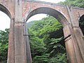 めがね橋 - panoramio.jpg
