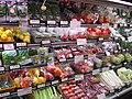 スーパーの野菜コーナー 2008 (2785121488).jpg