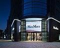 マックスマーラ青山店 (Max Mara boutique in Minami-Aoyama, Tokyo, Japan -- 13 September 2015).jpg
