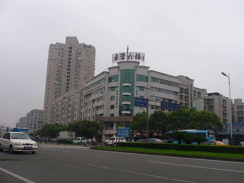File:三维桥边的方正组团 - panoramio.jpg