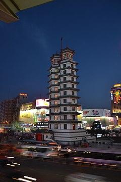 郑州市二七区